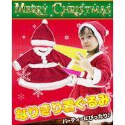 子供用サンタクロース着ぐるみ ワンピース(フリース生地/クリスマス/パーティ/コスチューム/女児)