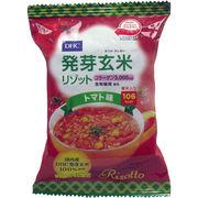 DHC 発芽玄米リゾット<コラーゲン・寒天入> トマト味 1食入