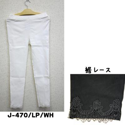 ホワイト 裾レース
