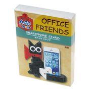 OFFICE FRIENDS~黒猫~ 76675【取寄品】