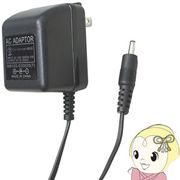 ANDO AC/DCアダプタ(ラジオ付テープレコーダー RC7-620対応) O13-344