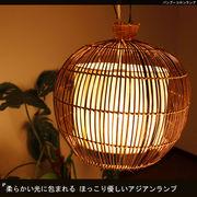 バンブーコロンランプ【型番号bx18-6】