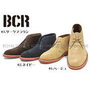 【BCR】 BC-023 リアルレザー スエード ハイカットシューズ 全3色 メンズ