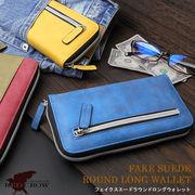 【RED CROW】大人気のスエード調加工カラフルラウンド長財布 RC-15803 3色