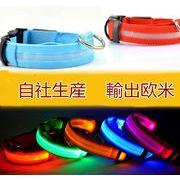 新品 ペット用品 LED発光首輪 ねこ犬首輪 ドッググッズ