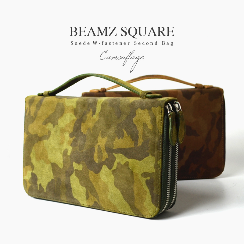 BEAMZSQUARE スエード牛革オーガナイザーセカンドバッグ BS-2466 2色展開