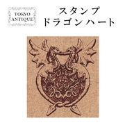 ■東京アンティーク■ ドラゴンハート