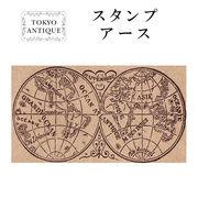 ■東京アンティーク■ アース
