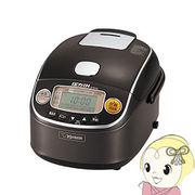 NP-RX05-TD 象印 圧力IH炊飯ジャー 極め炊き 3合 (0.09~0.54L)