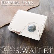 【IgginBottom Nature】国産 高級ヌメ革 イーグルコンチョ 短財布 IGO-102 WT