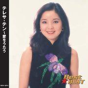 テレサ・テン 12CD-1207A