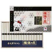 カネス ハローキティ 揖保の糸味くらべ KTW-50