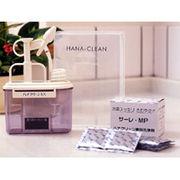 ★ハナクリーンEX鼻洗浄器(ee001)