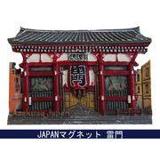 お土産JAPANマグネット 雷門 《外国人観光客向け日本土産》