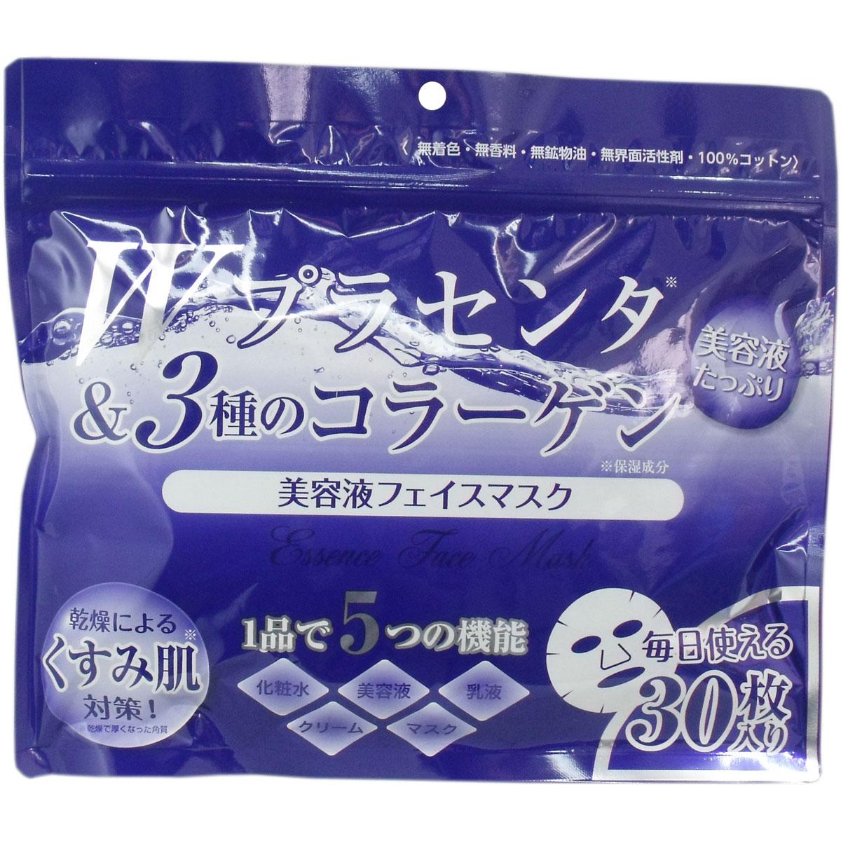 オールインワン 美容液フェイスマスク Wプラセンタ&3種のコラーゲン 30枚入