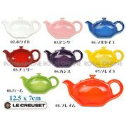 Y) 【ル・クルーゼ】  PG8500-13 ティー バッグ ホルダー 全8色