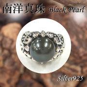 リング / 11-0082  ◆ Silver925 シルバー リング 南洋真珠