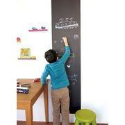 ∠ワクワクシート黒板【45×200cm】