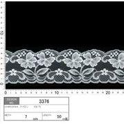 【メーカー直販】★レース巾7cm 透け感ある可愛い花柄♪ 20m巻/オフ白
