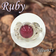 リング / 11-0075r  ◆ Silver925 シルバー リング ルビー 15号