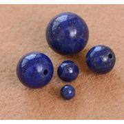 BLHW138857◆送料0円◆仕事運・金運 聖なる青い石 【ラピスラズリ】天然宝石 パワーストーン