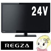 24S11 東芝 REGZA 高画質スタイリッシュレグザ 24型 液晶テレビ