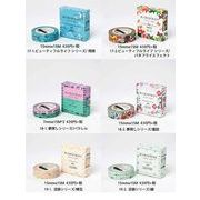 台湾菊水 マスキングテープ 和紙テープ Taiwan Kikusui kawaii washi masking tape