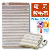 ナカギシ 電気敷毛布 NA-023S