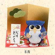 【新登場!日本製!日頃の感謝を込めて贈る!Pケース入り(小)敬老ふくろう輪飾り(2色)】B.青