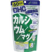 [2月25日まで特価]DHC カルシウム/マグ 60日分 180粒入