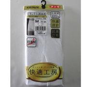 【日本製☆グンゼ新快適工房】紳士 良質綿100% トランクス(前とじ)