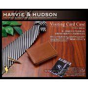 ★HA-1005★ハービーアンドハドソン ブライドル ビジティングカードケース 名刺入れ