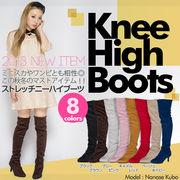 【即納】靴下のようなロングニーハイブーツ全8色★al-3840【自社工場】靴/美脚/レディース