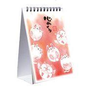 日めくりカレンダー 「心めくり」