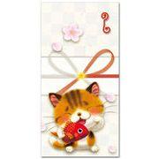 かわいい猫柄のぽち袋 「招き猫」  お札サイズ