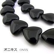 オニキス【ハート】12mm(厚み6mm)【天然石ビーズ・パワーストーン・1連販売・ネコポス配送可】