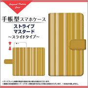 手帳型 スライドタイプ スマホ カバー ケース ストライプマスタード 【手帳サイズ:iPhone6/6s】