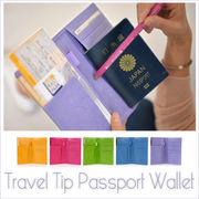 【5カラー】パスポートケース 航空券・カード・ペンなどまとめて入る トラベルオーガナイザー