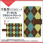 手帳型 スライドタイプ スマホ カバー ケース アーガイルブラウン×グリーン 【手帳サイズ:iPhone6/6s】