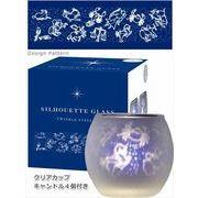 kameyama candle トゥインクルステラシルエットグラス【キャンドル4個付き】