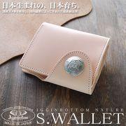 【IgginBottom Nature】国産 高級ヌメ革 イーグルコンチョ 短財布 IGO-102 NA