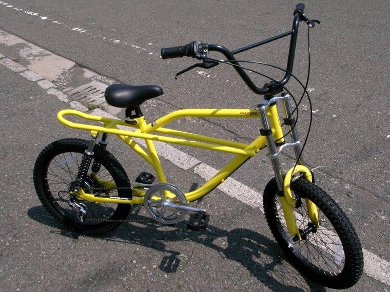 フリーキーバイク