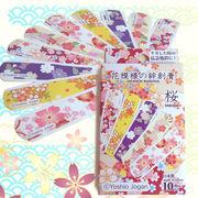花模様・和模様絆創膏 桜◆可愛い雑貨・土産・ハンドケアグッツ◆