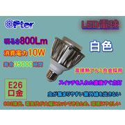 LED電球  白色 10W E26 0610SS(N)