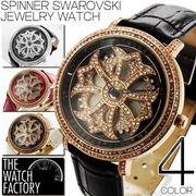 【CITIZEN MIYOTAムーブメント】回転スワロフスキー・スピナー腕時計【全4色・BOX・保証付】