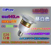 LED電球  昼白色 8W E26 0208SS(N)