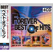 ベスト・オブ・ヒッツ (CD4枚組)/4BC-440
