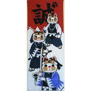 福まねき猫_サムライ 日本手ぬぐい