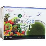 酵素×水素 青汁 3g×25包入