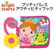 【Bright Starts ブライトスターツ】 プリティパレス・アクティビティブック